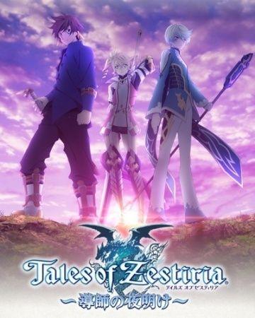 Tales of Zestiria : Doushi no Yoake - http://cpasbien.pl/tales-of-zestiria-doushi-no-yoake/