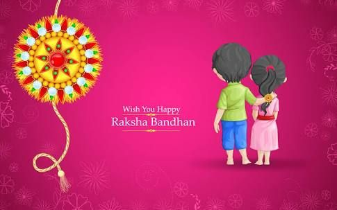 Raksha Bandhan 2017 New Letest Quotes in Hindi