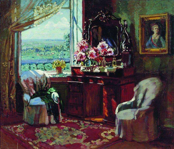 Жуковский. Интерьер комнаты (1920)