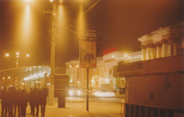 Ночная Чита