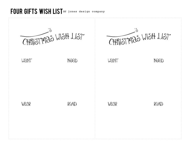 A free printable Christmas wish list! Something you want, need, wear, and read!