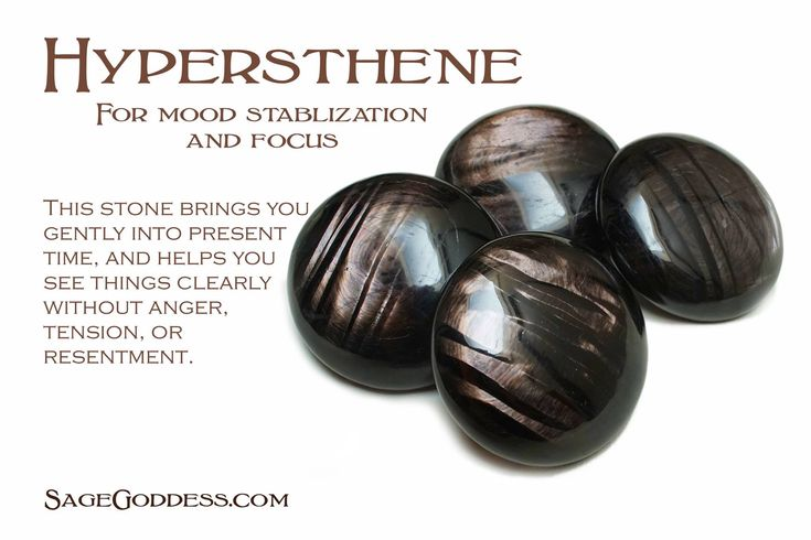 #Hypersthene is a rare and stunning mood stabilization ...