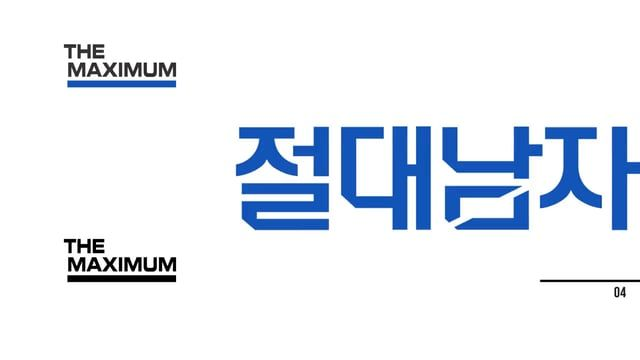 Client: XTM Director: Now+Later Art Direction / Design: Umin Jang Animation: Now+Later