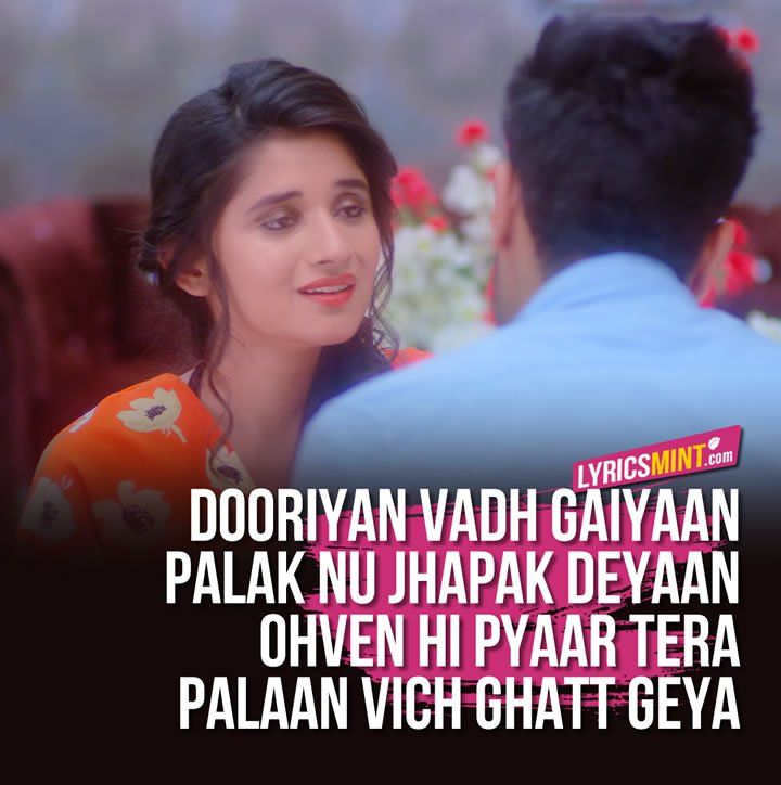 Guri Punjabi Song Lyrics