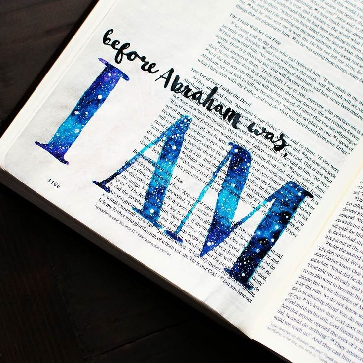 """I am journaling through all of Jesus's """"I AM"""" statements in the book of John. This is my third entry (and favourite of all the """"I AMs"""") """"Before Abraham was born I AM"""". Exodus 3:13-14 """"Moses said to God Suppose I go to the Israelites and say to them The God of your fathers has sent me to you and they ask me What is his name? Then what shall I tell them? God said to Moses I am who I am. This is what you are to say to the Israelites: I am has sent me to you. John 8:49-59 """"Very truly I tell you…"""