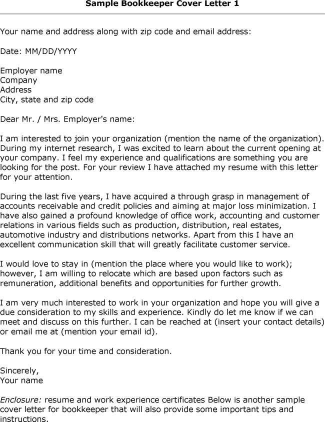 cover letter for moving to another state - bookkeeper cover letter sample