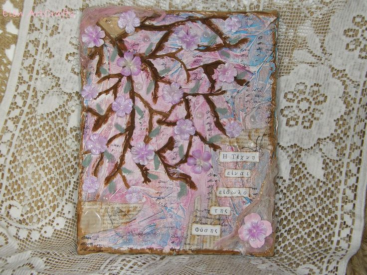 Elen ArtCrafts: Η Τέχνη είναι είδωλο της Φύσης.../ Art is a reflec...
