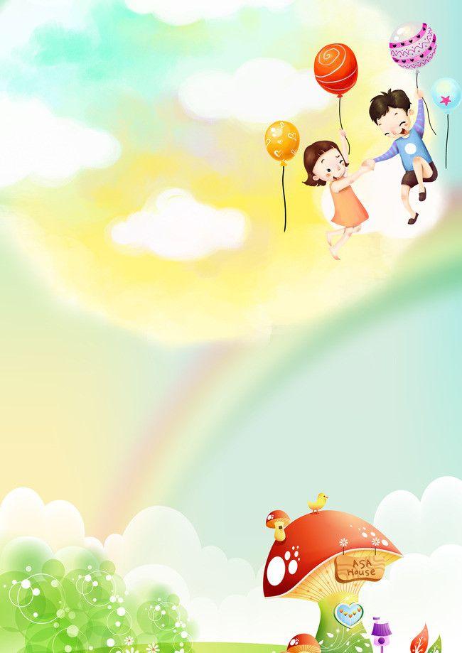 Kindergarten Children Cartoon Pictures Background Material