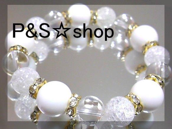 ◆ストーンsize 12㎜・・・ホワイトシェル 10㎜・・・クラック水晶 10㎜・・・水晶 波ゴールドロンデル◆手首size 内径約14.5㎝|ハンドメイド、手作り、手仕事品の通販・販売・購入ならCreema。