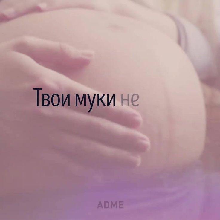 Спасибо, мама!