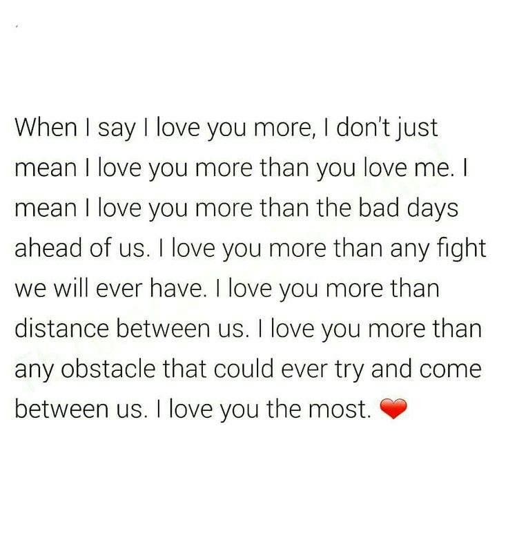 I Love You More Than Quotes: 17 Best Images About °♥LOVE♥° On Pinterest