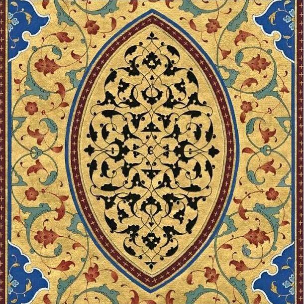 Tezhip Rumi Motif