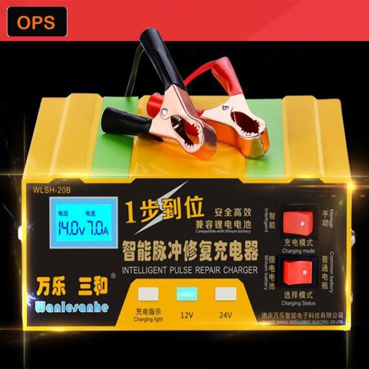 Wholesale prices US $27.95  Motorcycle/Car 12V 24V Lead Acid &Lithium battery Smart Pulse Repair charger  Motorfiets Volt pure koper Slimme Acculader  #MotorcycleCar #Lead #Acid #Lithium #battery #Smart #Pulse #Repair #charger #Motorfiets #Volt #pure #koper #Slimme #Acculader  #Online
