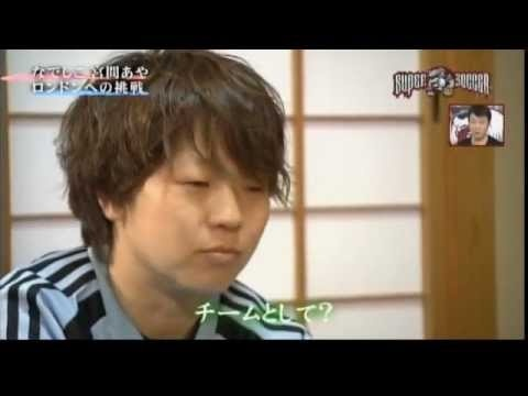 なでしこジャパン主将 宮間あや Nadeshiko Aya Miyama