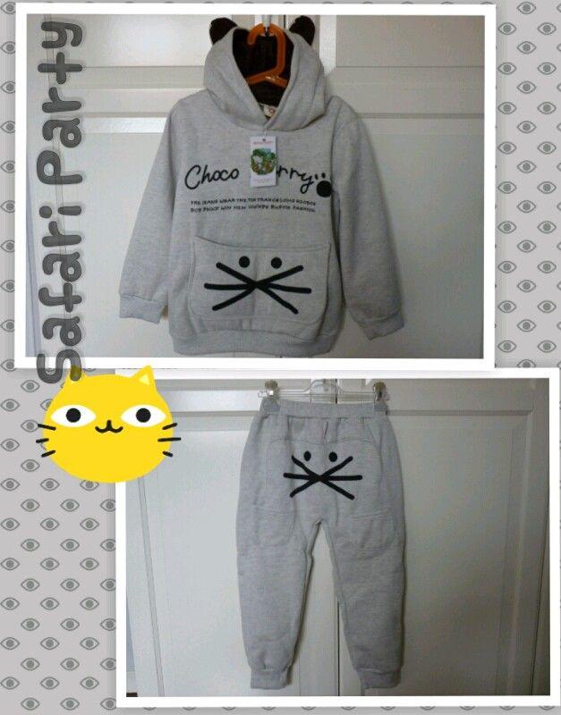Conjunto Gato compuesto por pantalon y sudadera con interior super calentito.  Pvp: 30€ Tallas de la 4 a la 6