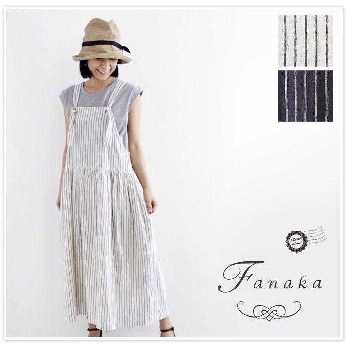 【Fanaka ファナカ】 ストライプ 柄 ジャン ドレス ロング ワンピース(71-2094-101)