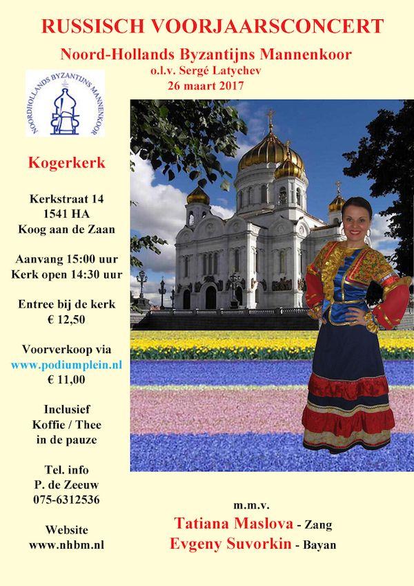 Russisch Voorjaarconceert, Kogerkerk 26 maart 2017 http://deorkaan.nl/waarheen-passie-concert-frank-boeijen-toasters-streetfishing/