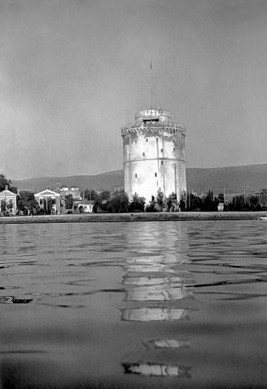 Ο Λευκός Πύργος το 1916 από τον φακό του Edgar Turner