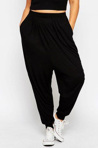 Stylish Elastic Waist Loose-Fitting Solid Color Harem Pants For Women