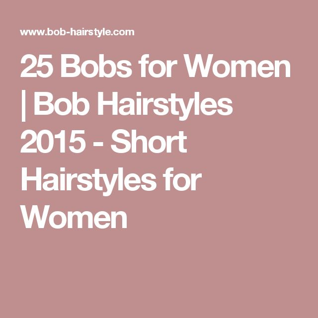 25 Bobs for Women | Bob Hairstyles 2015 - Short Hairstyles for Women