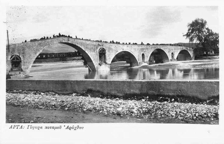 Άρτα, Γεφυρα ποταμού Αράχθου
