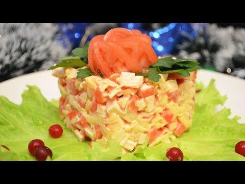 Крабовый салат с помидорами / Простые рецепты