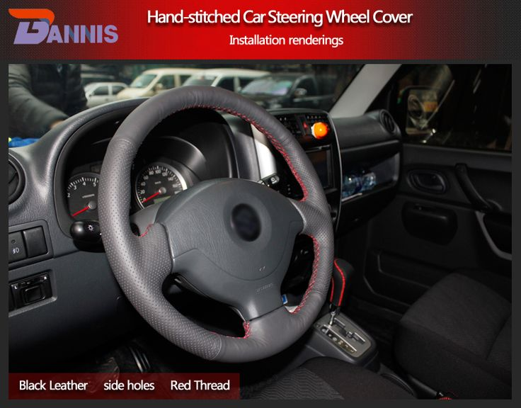 BANNIS Black Artificial Leather DIY Hand-stitched Steering Wheel Cover for Suzuki Swift 2011 2012 2013USD 18.86/pieceBANNIS Black Artificial Leather DIY Hand-stitched Steering Wheel Cover for Suzuki Grand Vitara 2007-2013USD 18.86/pieceBANNIS Black Artificial Leather DIY Hand-stitched Steering Wheel Cover for Suzuki Jimny Car SpecialUSD 23.