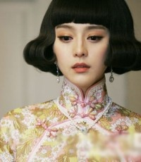 fan bingbing qipao - love the beautiful chinese knots & finishes
