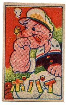 1940s Japanese Popeye Menko Trading Card