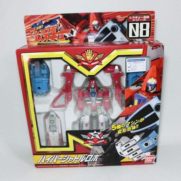 Bandai Machine Robo Rescue MRR RED WINGS 08 Hyper Shuttle Robo Transformers #Bandai