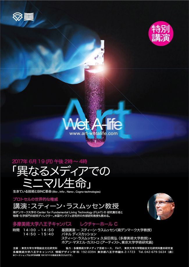 Art and Wet A-life   Workshop