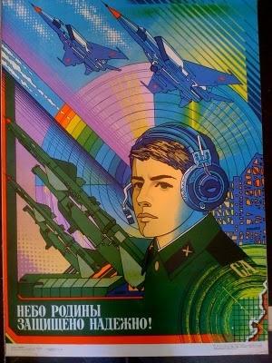 Vintage Soviet