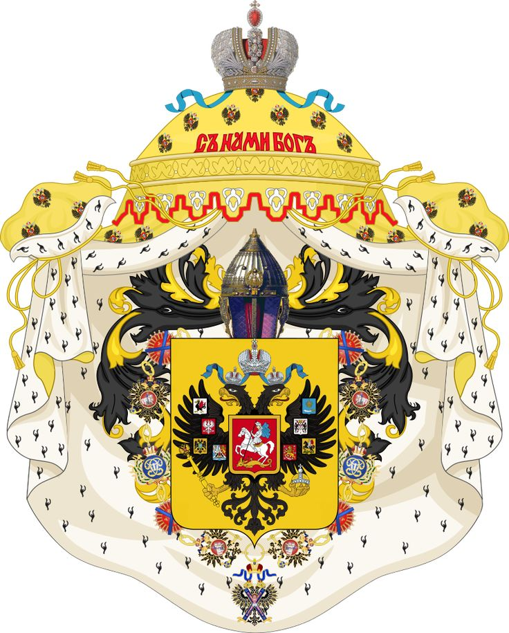 House of Romanov House of Holstein-Gottorp-Romanov/ Lesser coat of arms of the Empire of Russia. Source : 1883 official design