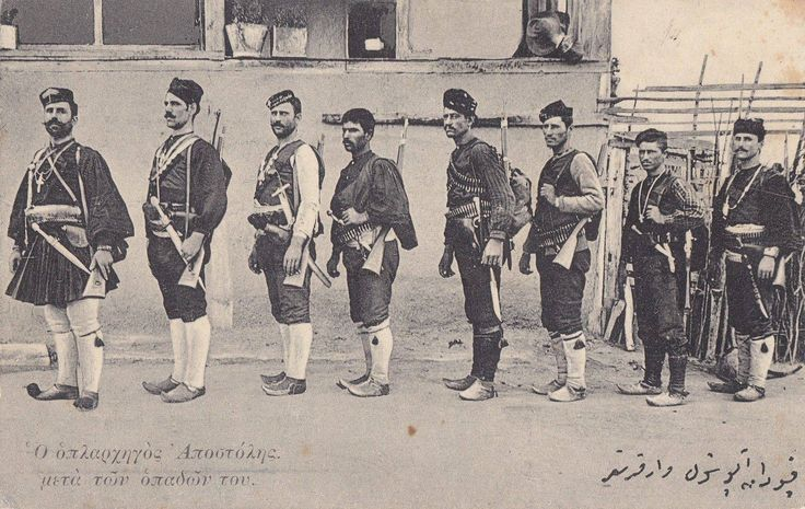 Makedonomaxoi - Macedonian Fighters to liberate Macedonia from foreign occupation.  A struggle against the Turkish and Bulgarian occupiers and reunification with the rest of Greece