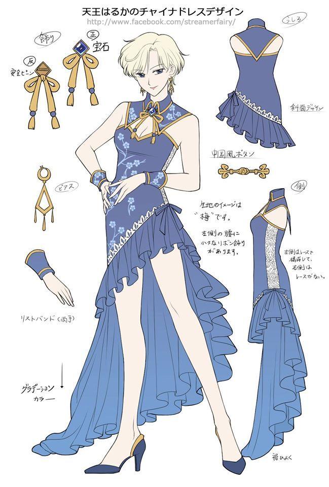 Фотографии Sailor Moon • Crystal • Сейлор Мун • Кристалл – 145 альбомов