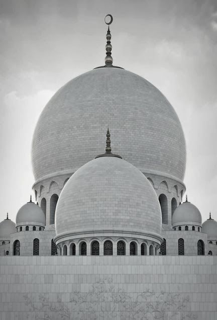 Islamic Architecture | Incredible Pictures
