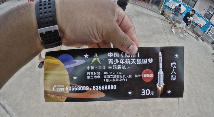 My EPIC Experience Watching My First Ever Space Rocket Launch--the Long March 5: China's Wenchang Space Satellite Launch Center! | Don's ESL Adventure! | Don's ESL Adventure!