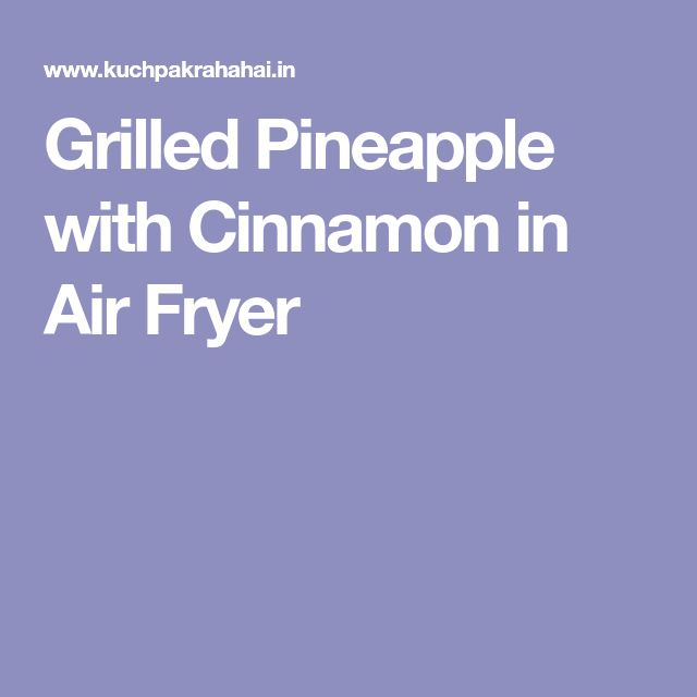 Grilled Pineapple with Cinnamon in Air Fryer