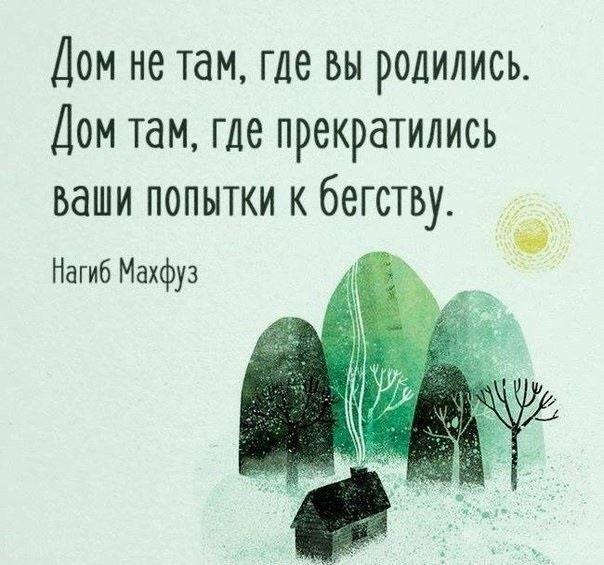 Gallery.ru / Фото #69 - Афоризмы - Jasnaja