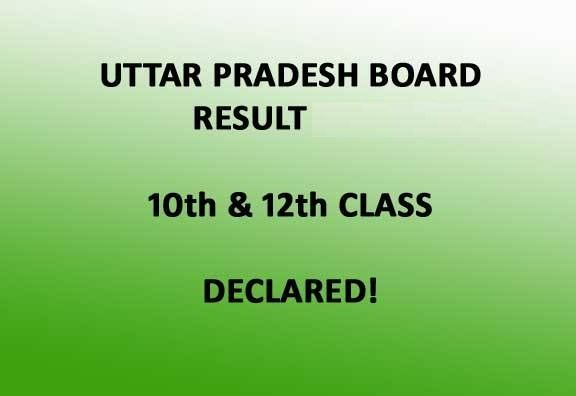 up board examination result 2017 up board highschool exam result 2017 up board intermediate exam result 2017 up board 10th exam result 2017 up board 12th exam result 2017 up board intermediate examination result 2017 up board class 10th examination result 2017 up board exam 2017 up board examination 2017 up board exam result date 2017 up board exam result date 2017 up board 12th exam result date 2017