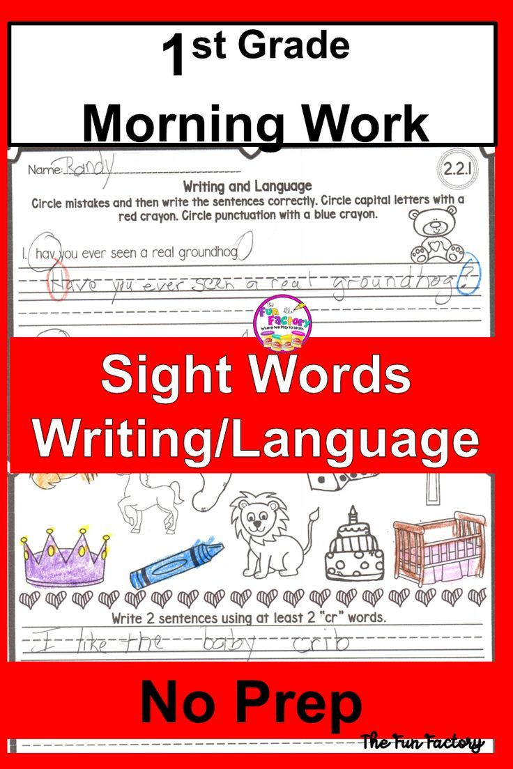 First Grade Morning Work, Feb  Language, Sight Word Practice