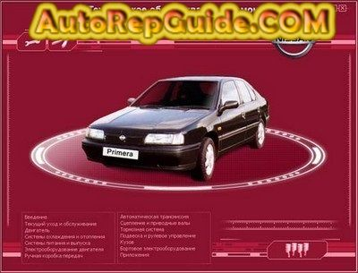 Download free - Nissan Primera (1990-1992) workshop manual multimedia: Image:… by autorepguide.com