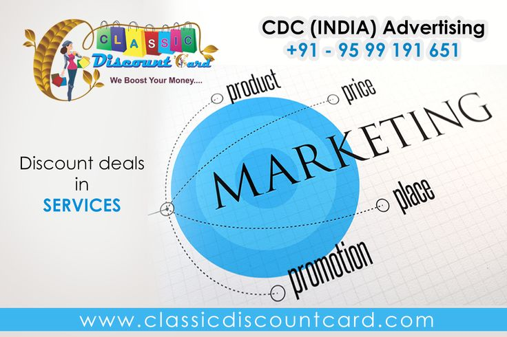 CDC INDIA Advertising Provide Lots of Services Through Classic Discount Card. Like Internet marketing, Digital Marketing, Shopping Services and many more,