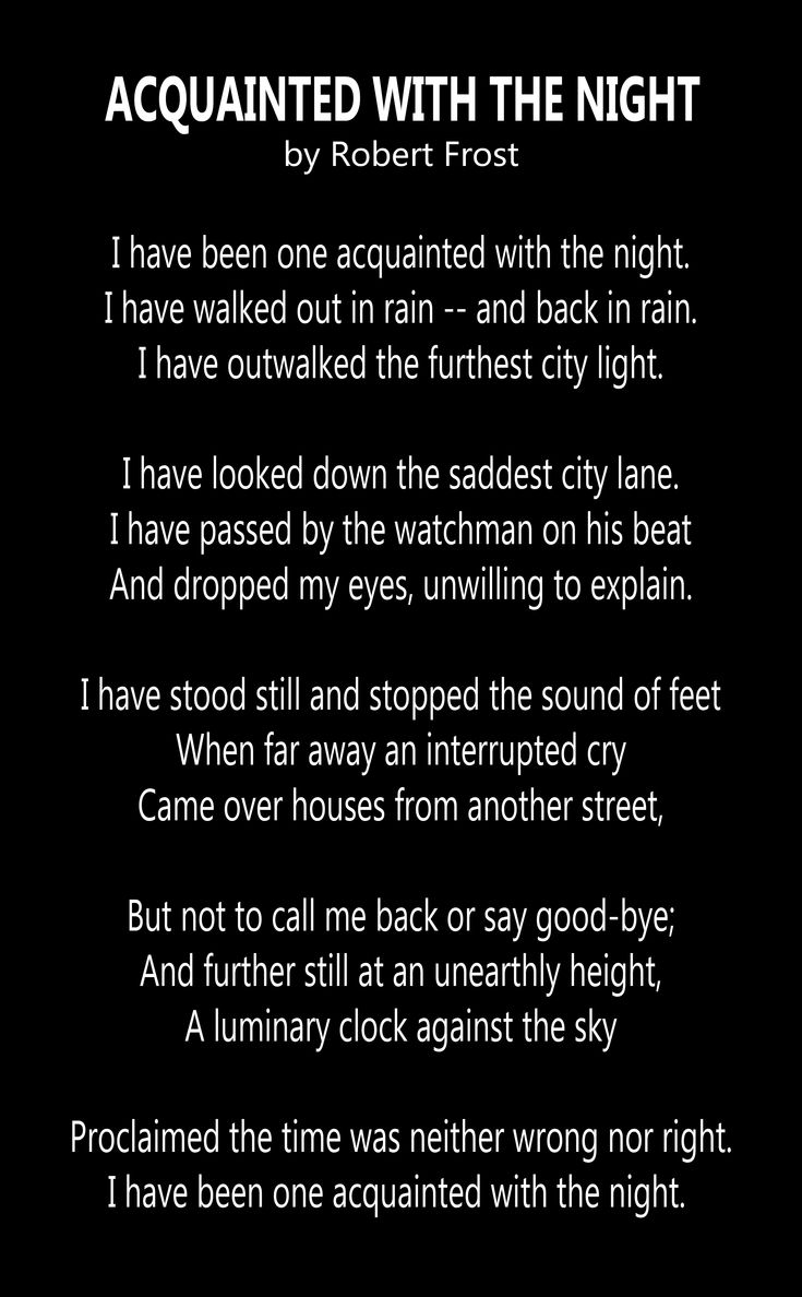 ACQUAINTED WITH THE NIGHT by Robert Frost