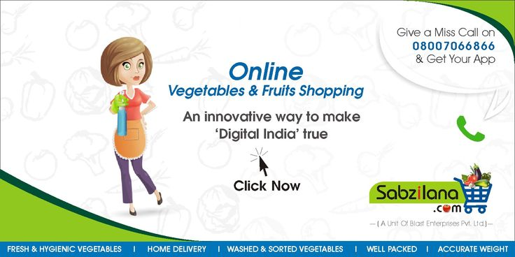Go Digital !!   goo.gl/LVGhmK  7304040040  We Are Delivering Our Fresh Veggies From 9am To 7pm smile emoticon  #OnlineShopping #Vegetables #Fruits #Nagpur #DigitalIndia