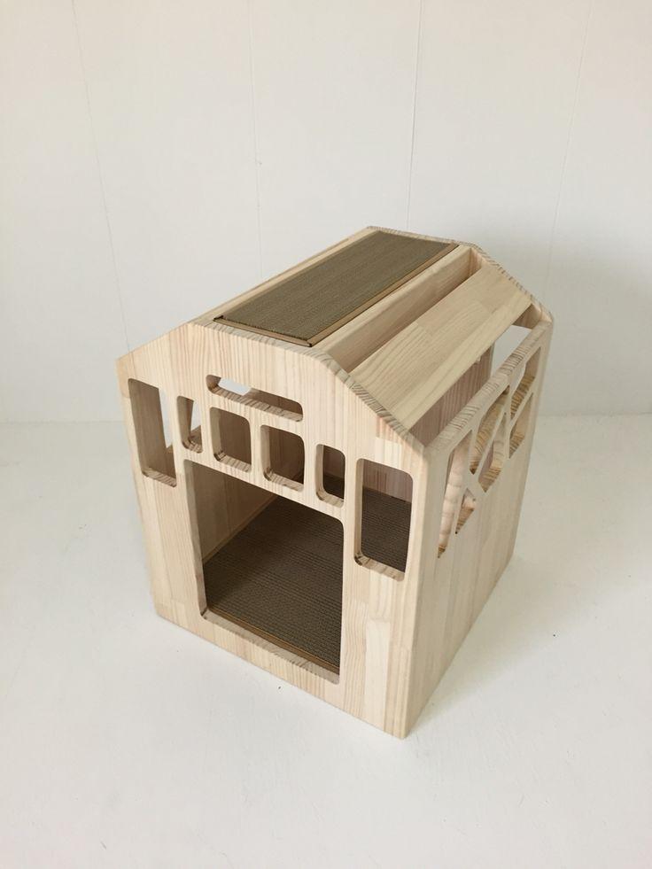 dijjo, pet house, dog house, cat house