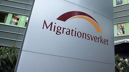 سمیناری جهت اطلاع رسانی به پناهجویان در یوتبوری - SwedenFarsi