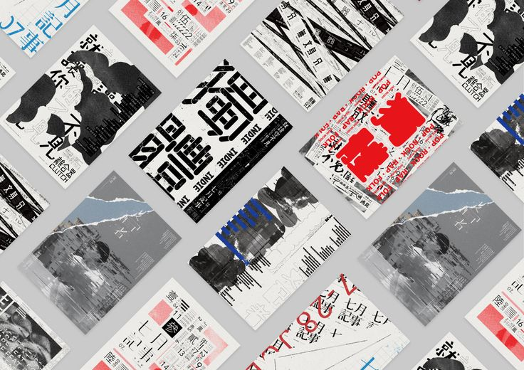Experimental Chinese Typography - Taiwan Indie Music on Behance
