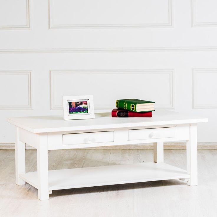 Журнальный стол Vénustien - Журнальные и кофейные столики - Гостиная и кабинет - Мебель по комнатам