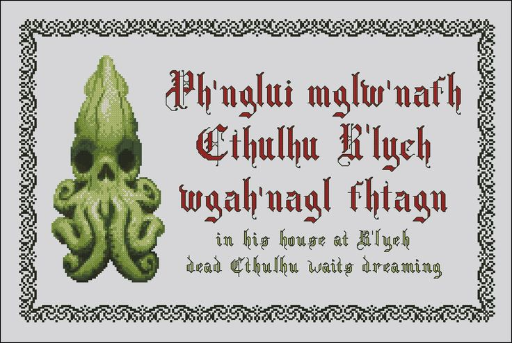 Cthulhu quote - Cross Stitch Patterns - Products